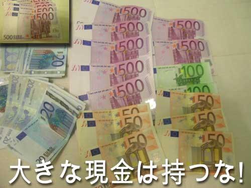 3143_money