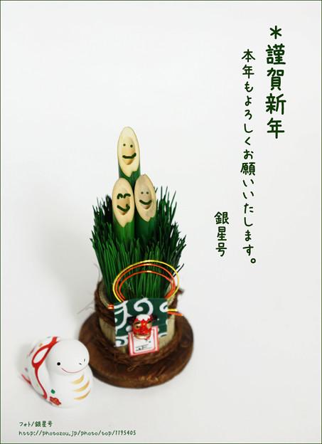 。゚+.謹賀新年゚+.゚(○。_。)ペコッ
