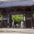 法然さんがお生まれになったというその名の通りの誕生寺というところに行ってみました