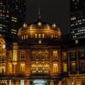Retro Tokyo Station
