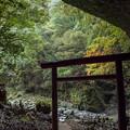 Photos: 天安河原の洞窟の中から外へ