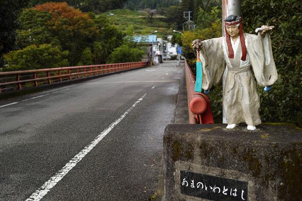 Photos: 天岩戸橋で見かけた神様