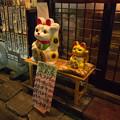 Photos: 左手挙げの招き猫2