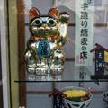 金色の招き猫@左手揚げ招き猫8