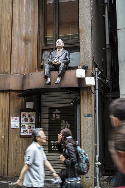 Photos: もうあくせく歩くのやめたんだ@庄助さんシリーズ1