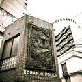 横浜中華街の交番は