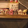 七福猫@左手挙げ招き猫22
