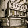 Photos: キリン堂薬局