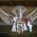 Photos: 羽を拡げた鳥に見えました