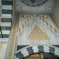 モスクの入口の天井