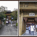 Photos: 十番札所大慈寺山門@秩父霊場巡礼の旅2013