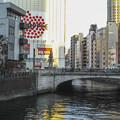 Photos: 万世橋