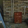 Photos: NO PARKING