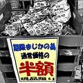 Photos: まじか!