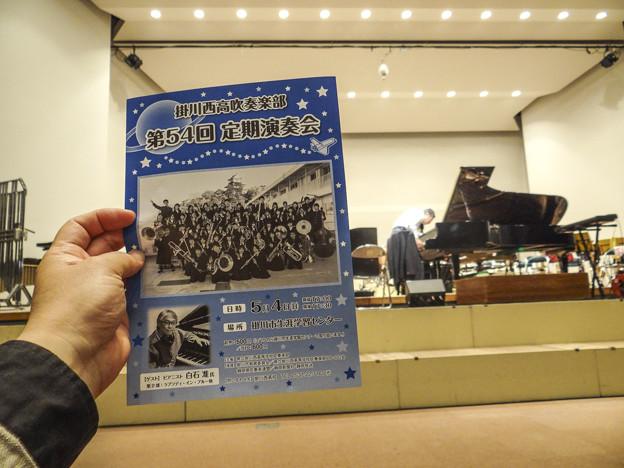 Photos: 掛川でラプソディー・イン・ブルーを弾いて来ました
