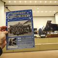 掛川でラプソディー・イン・ブルーを弾いて来ました