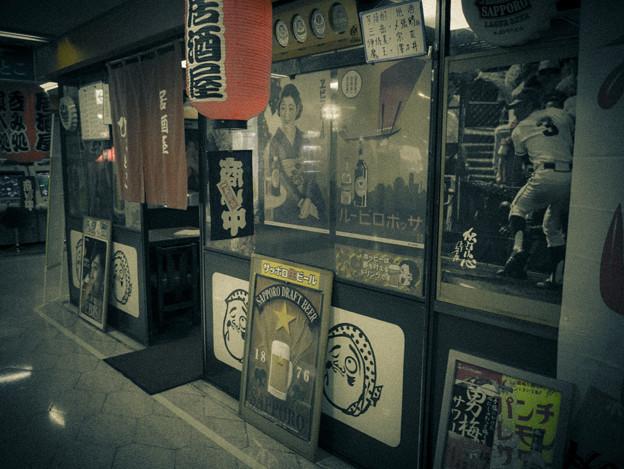 Photos: 新橋の地下にあるオヤジたちの昭和
