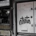 Photos: ninninその2
