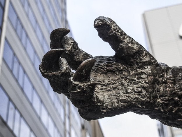 ゴジラの手