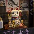 東京、新橋、石志水産の招き猫チーム