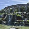 東京、新島の公園