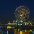 コスモクロック21@横浜みなとみらい21