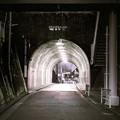ずいずいずっころばし、じゃなくて隧道