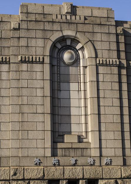 Photos: 窓の無い事務所