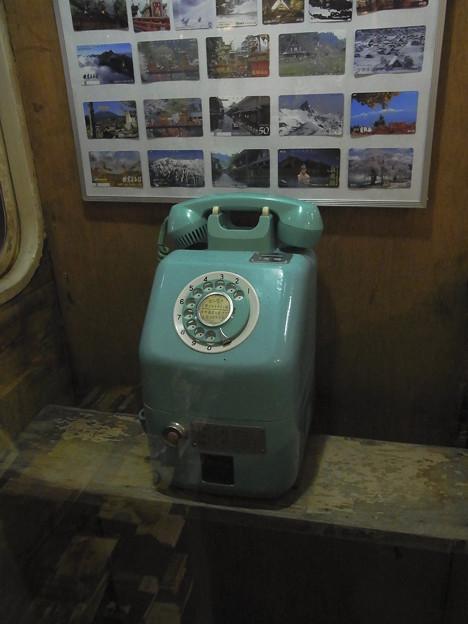 懐かしい緑の公衆電話