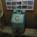 Photos: 懐かしい緑の公衆電話