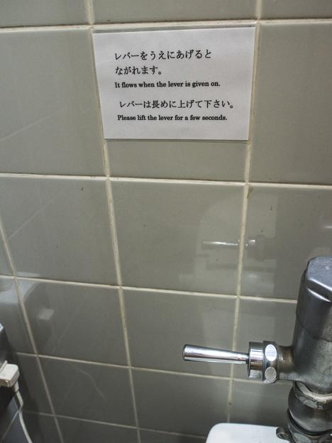 本当に水がでないから焦ったんです