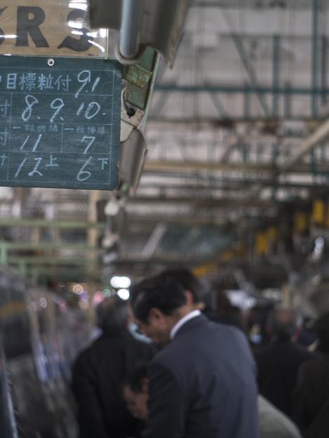 世界遺産、富岡製糸場の黒板