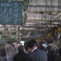 Photos: 世界遺産、富岡製糸場の黒板