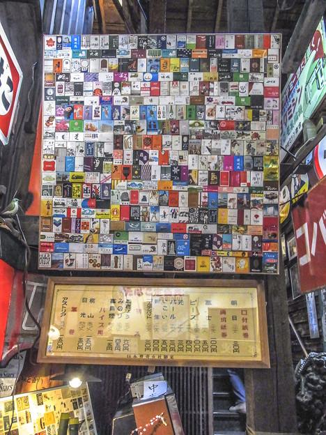 昭和のパッチワーク