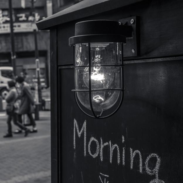 Photos: Morning