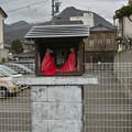 Photos: 駐車場の端っこに、、