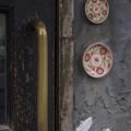 Photos: 脱走した皿