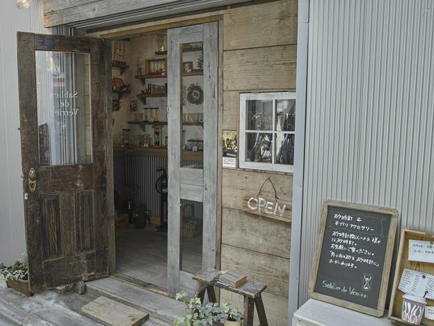 Photos: 砂時計屋さん