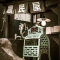 Photos: かき氷製造器