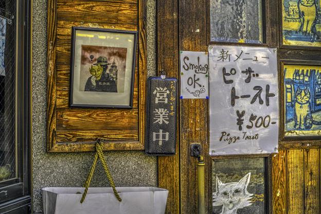 Photos: 乱歩派