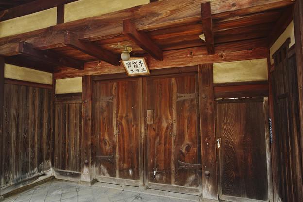 Photos: 牛窓のお屋敷