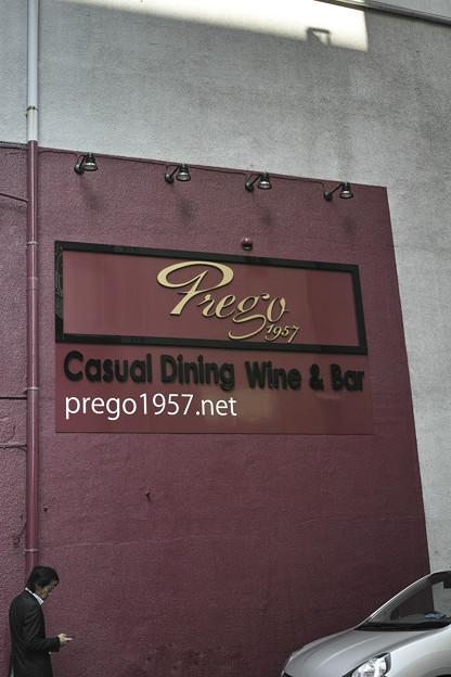 Photos: Prego