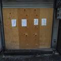 Photos: 禁止停放 自行車