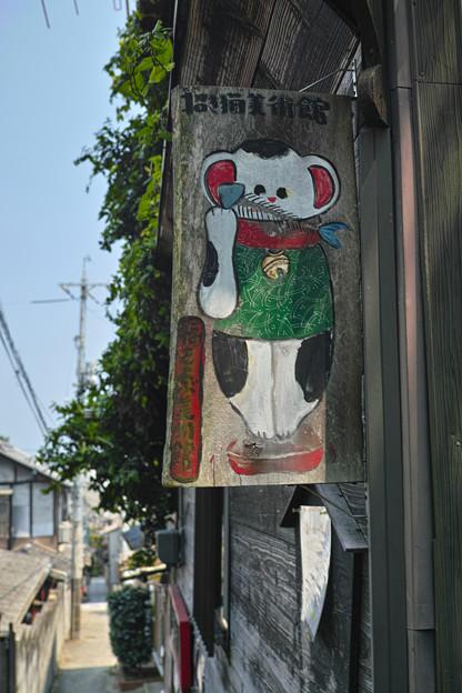尾道・招き猫美術館の看板