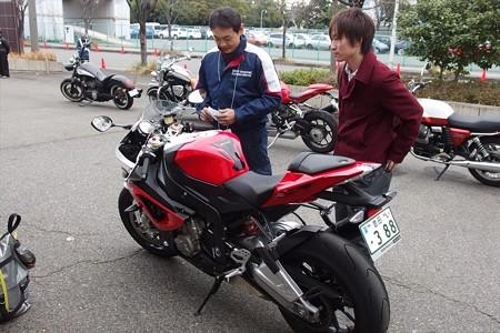 名古屋モーターショー26
