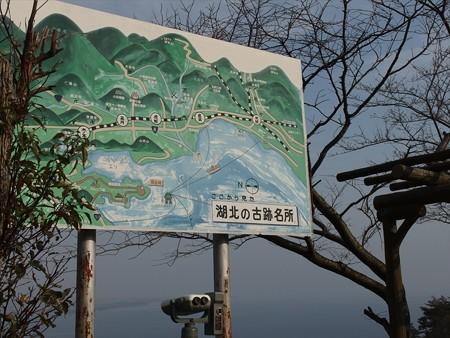奥琵琶湖パークウェイ展望台
