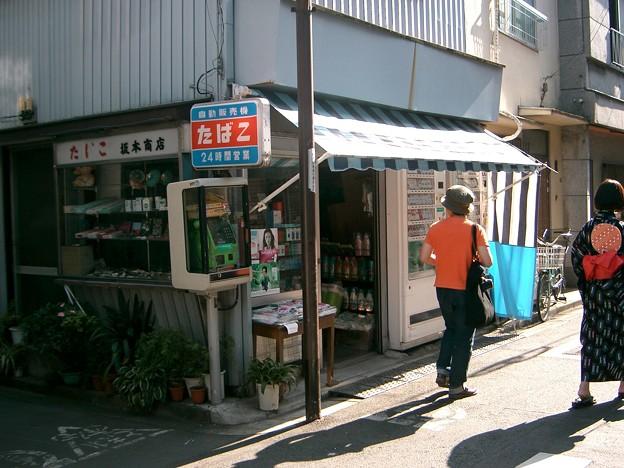 Photos: 谷中にて