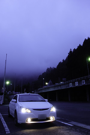 休憩中 -大滝温泉-