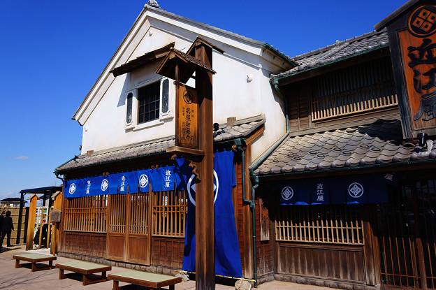 Photos: 近江屋