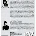 Photos: 川崎妃奈子 ヴァイオリンリサイタル